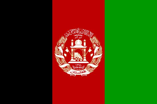 tanie przesyłki kurierskie - flaga Afganistanu