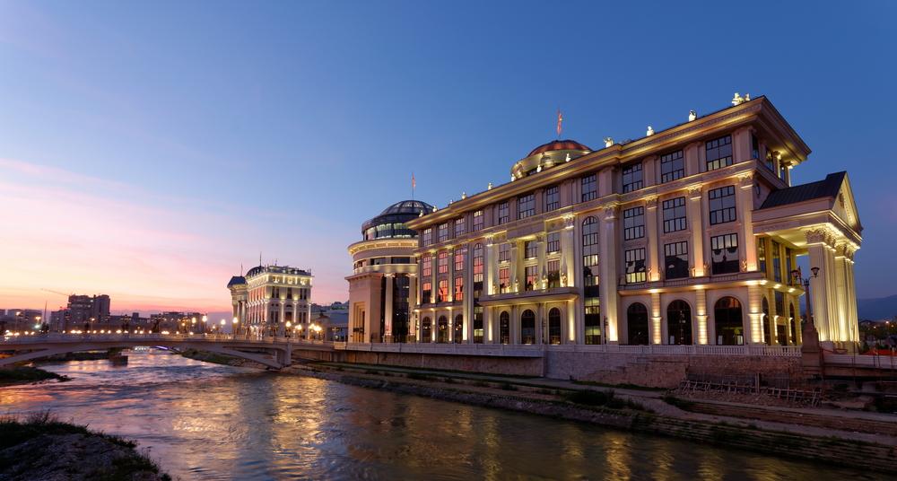 Centrum Skopje paczki i przesyłki do Skopje