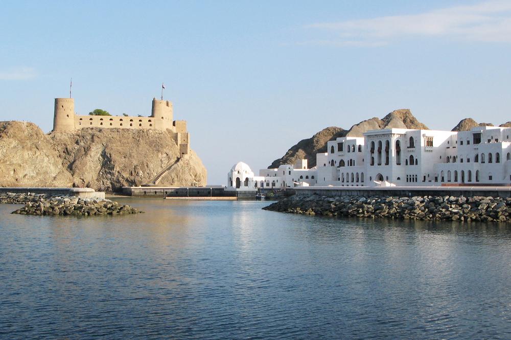 Paczki i przesyłki do Maskat, stolicy Omanu