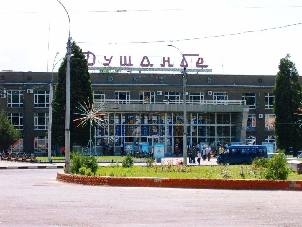 Paczki i przesyłki do Duszanbe