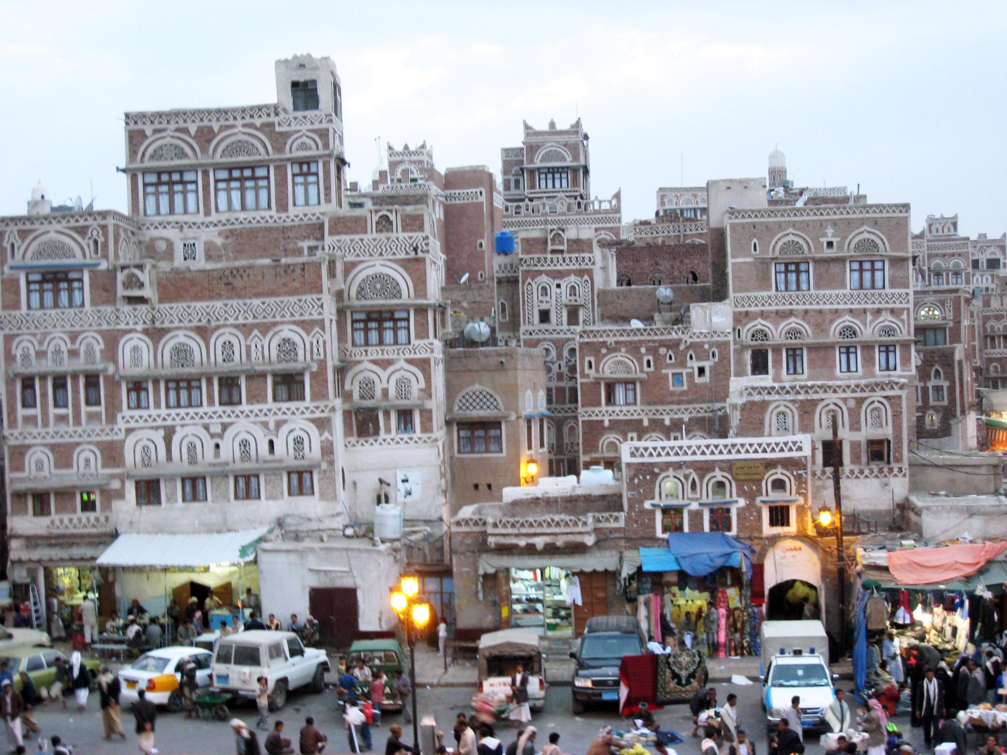 Paczki i przesyłki do Sany stolicy Jemenu