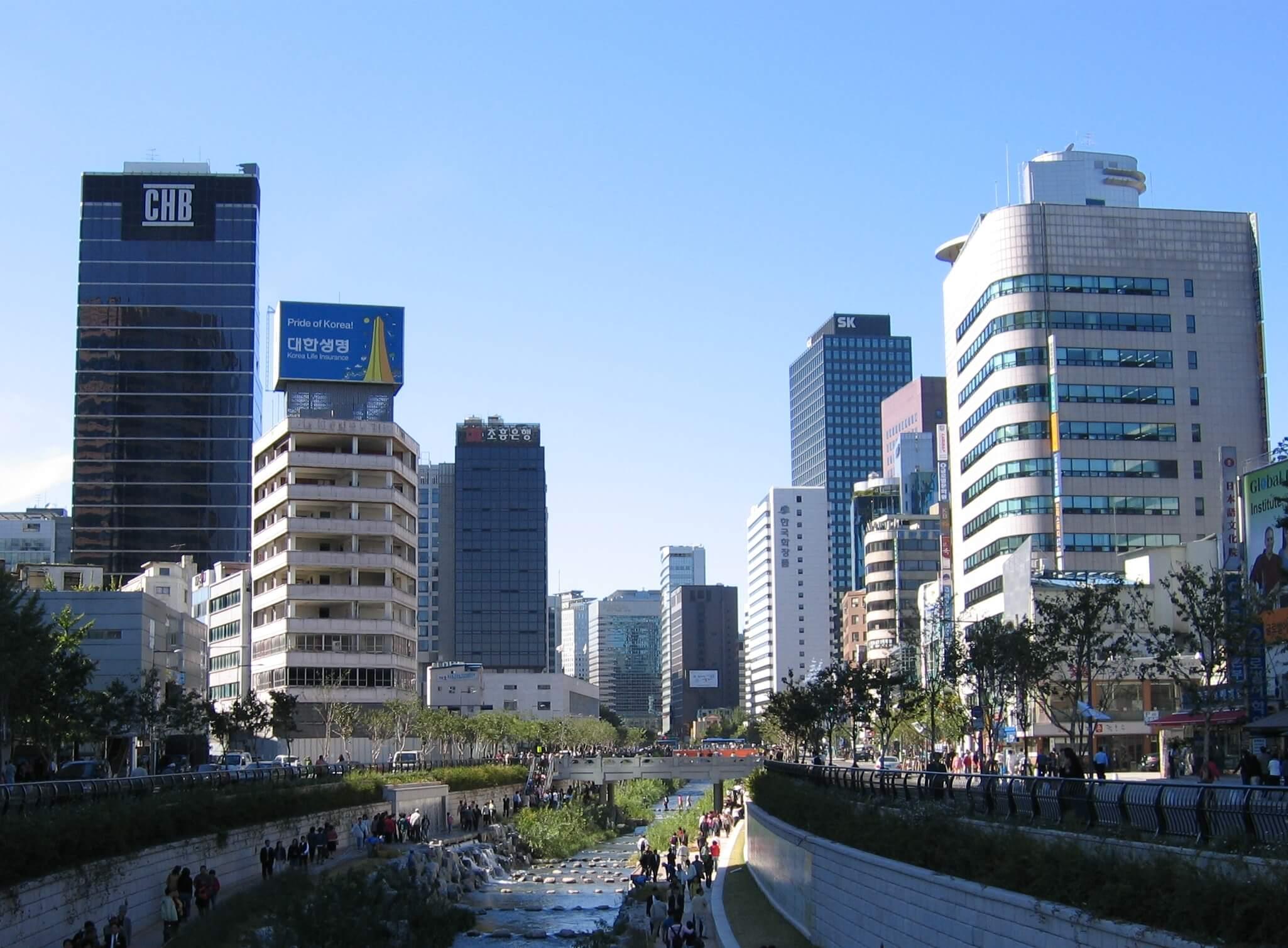 Paczki i przesyłki do Seulu stolicy Korei Południowej