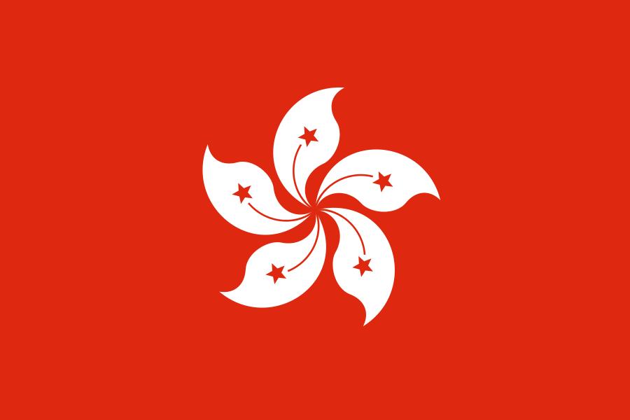 Paczki i przesyłki do Hongkongu