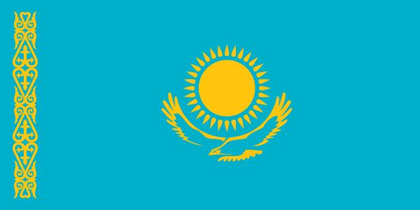 Paczki i przesyłki do Kazachstanu