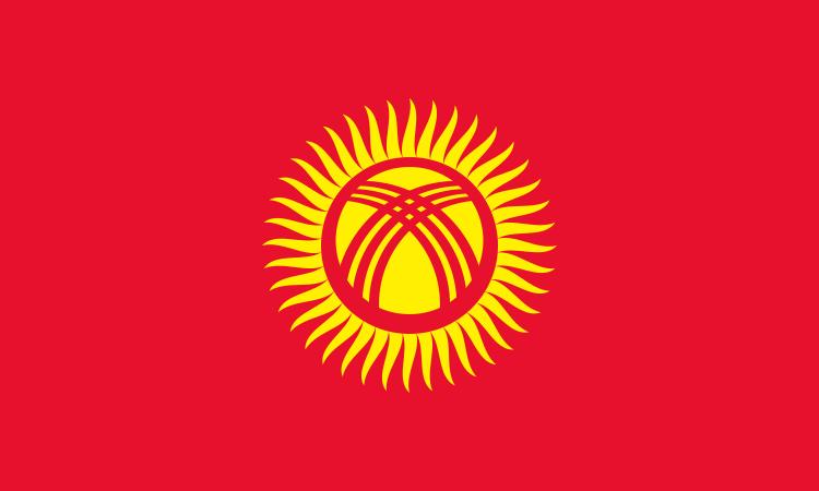 Paczki i przesyłki do Kirigistanui