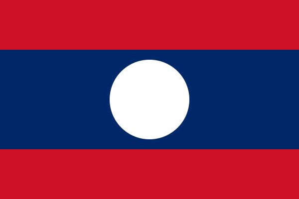 Paczki i przesyłki do Laosu