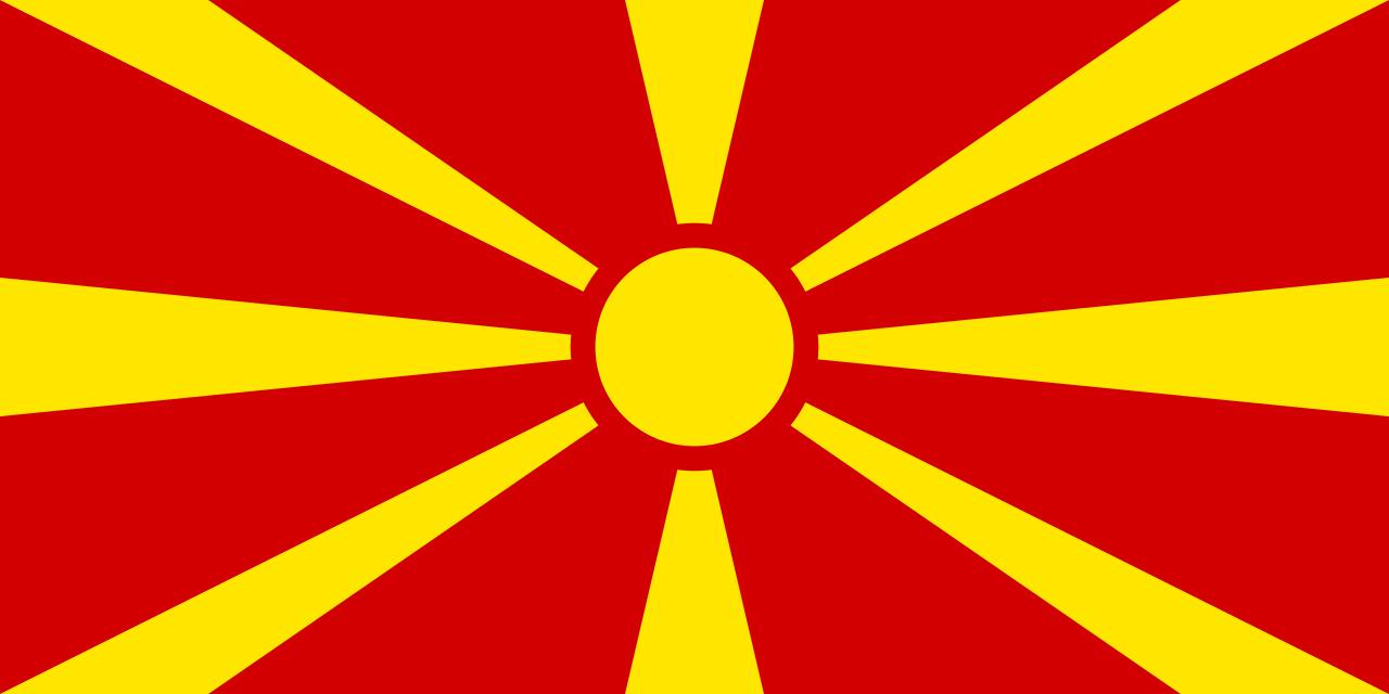 Paczki i przesyłki do Macedonii