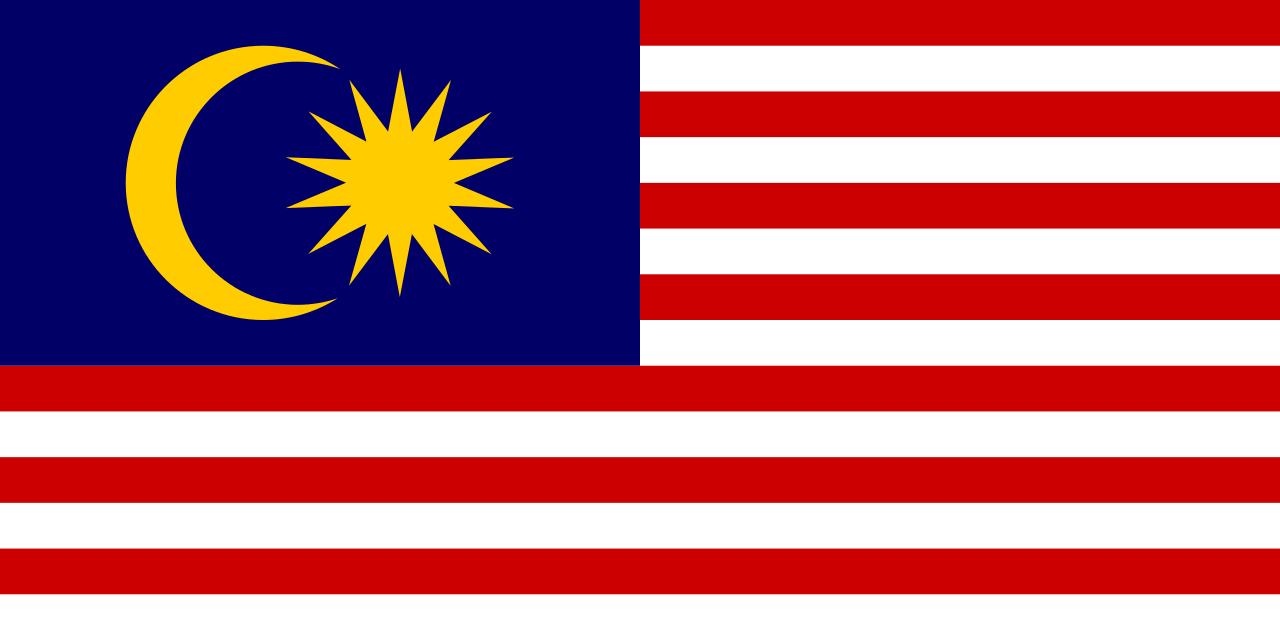 Paczki i przesyłki do Malezji