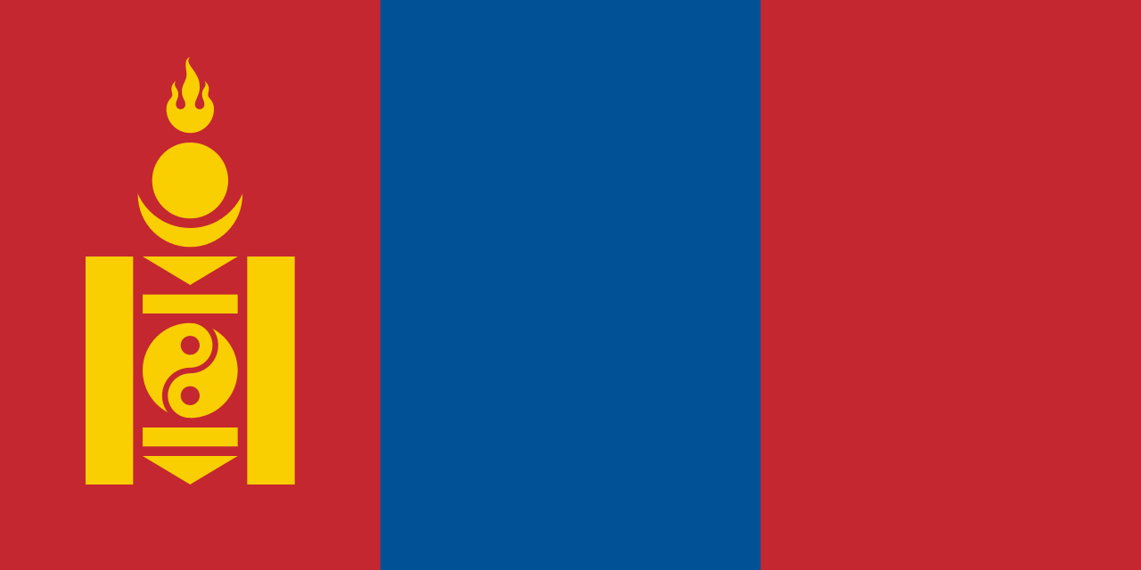 Paczki i przesyłki do Mongolii