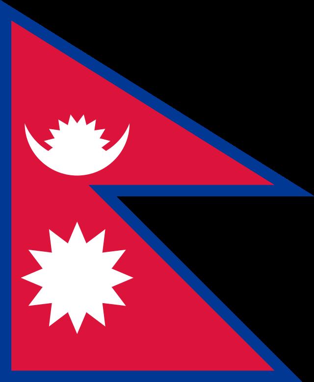 Paczki i przesyłki do Nepalu