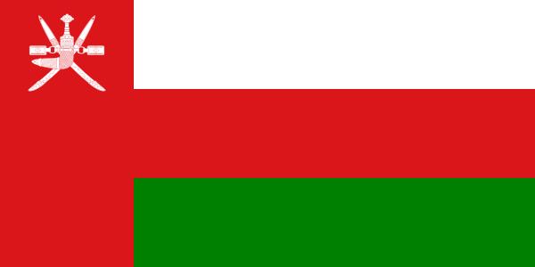 Paczki i przesyłki do Omanu