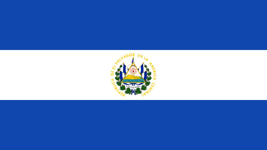 Paczki i przesyłki do Salwadoru