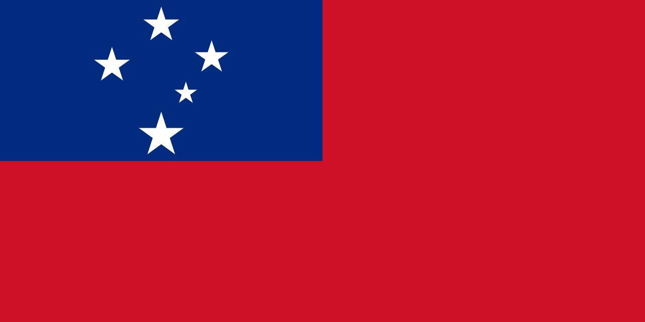 Paczki i przesyłki do Samoa
